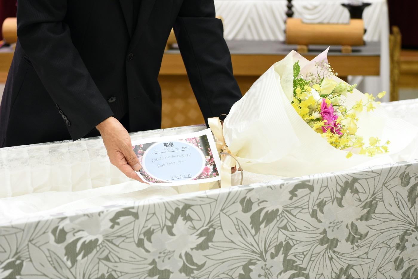 弔意のイメージ