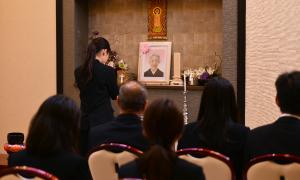 葬儀後サポート