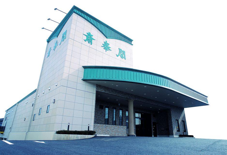 会館全景:最寄りの駅は近鉄阿倉川駅となります。国道1号線の金場の交差点を300メートルほど西に進んだ所にあり、交通のアクセスも便利です。駐車場は100台ご用意しており、お車でお越しの際の準備も整えております。