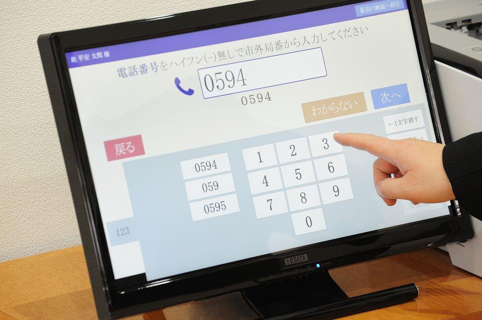 受付:タッチパネル式受付システムを導入しております。お電話番号を入力していただきますと簡単に受付が可能となります。芳名カードのご記入の手間が削減できます。