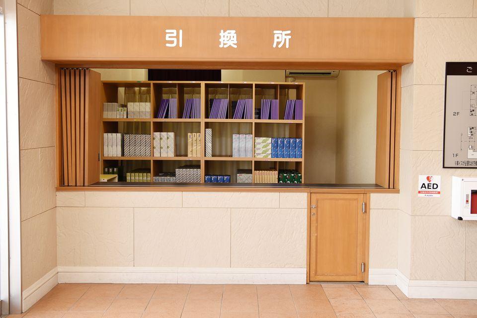 引換所:お客様の葬儀後の手間を少しでも省いて頂くために式の当日にお香典のお返しができるとても便利なサービスです。