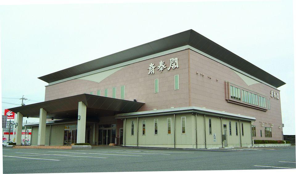 会館全景:国道23号線沿いに位置し、遠方から来られる方でもわかりやすい会館となっております。駐車場150台完備しており、参列の方が多い場合でも対応可能です。